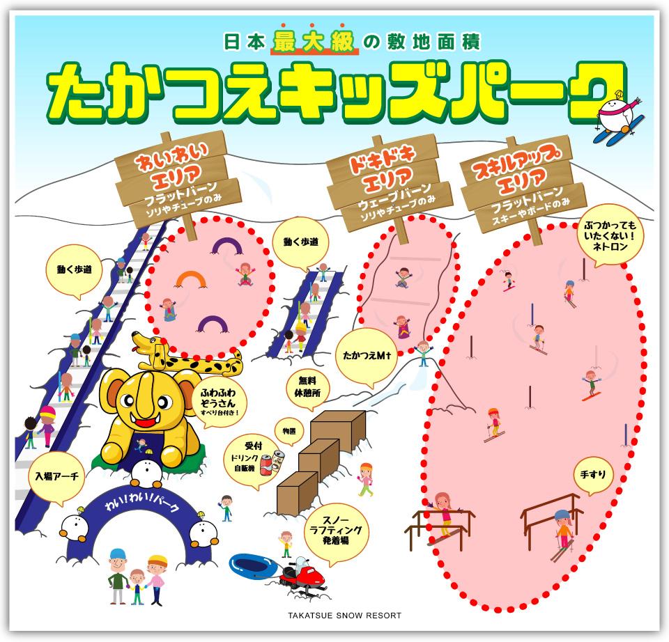 kidsparkmap