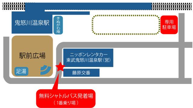 renasushiobara_image04